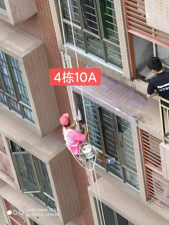 专业外墙窗户防水