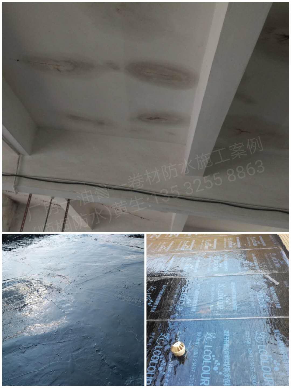 屋顶防漏工程